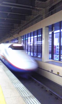 久々の新幹線