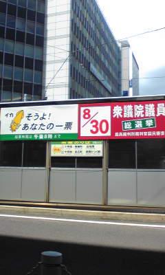 函館市民は