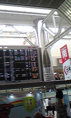 成田空港なう