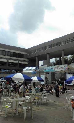 空の日フェスティバル