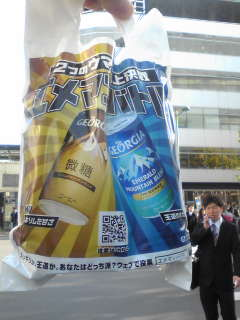 五反田駅前なう