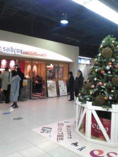 駅ナカ☆リニューアル