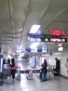 日比谷駅なう