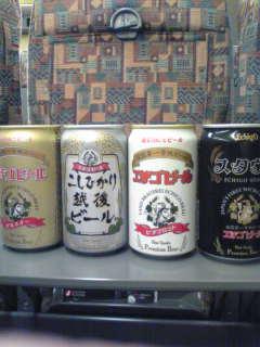 エチゴビール♪